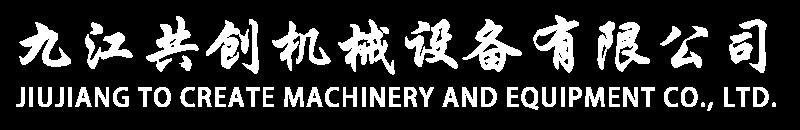 九江百贏棋牌設備有限公司